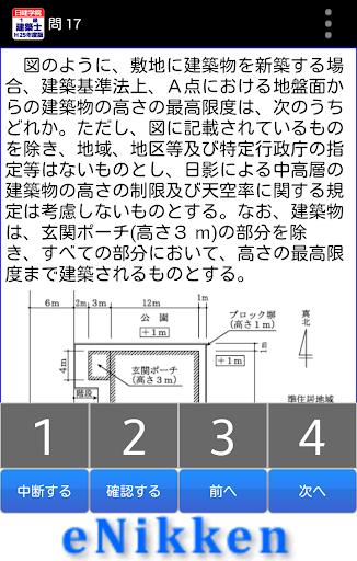 eNikken1u7d1au5efau7bc9u58eb2013u5e74u5ea6 1.1.0 Windows u7528 2