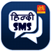 Hindi SMS (By Shree++) APK for Bluestacks