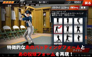 Screenshot of GREAT SLUGGER(無料の人気野球ゲームアプリ)