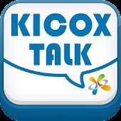 KICOX TALK - 대경권 산업단지 모바일 소통공간