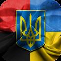 Українські патріотичні шпалери icon