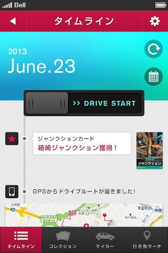 NISSAN DriveCollector 1.0.5 Windows u7528 1