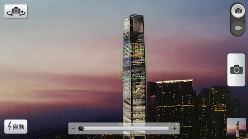 【免費個人化App】相機(智易用)-APP點子