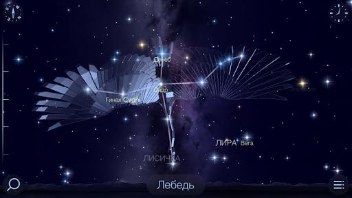 Star Walk 2 - Night Sky Guide для планшетов на Android