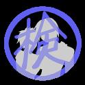 BL検定 icon