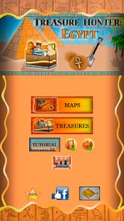免費冒險App 寶藏獵人:埃及 阿達玩APP