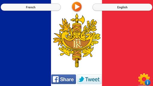 France Anthem la marseillaise
