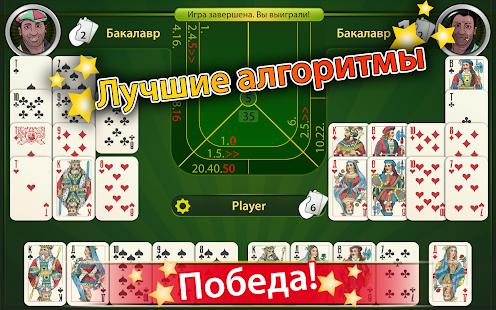 Метро рыбацкое казино