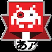 크레이지워드 기초 일본어 시즌1 (일본어 단어 암기)