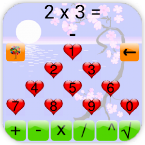 Mathematical mind for PC and MAC