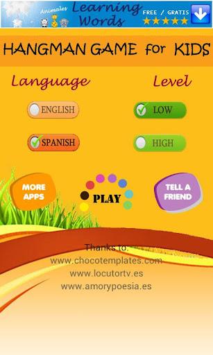 劊子手遊戲西班牙語英語