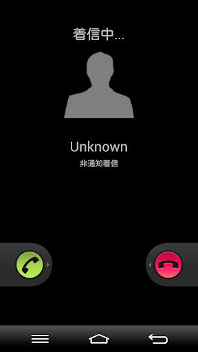 SkyLinkPhone/u30b9u30abu30a4u30eau30f3u30afu30d5u30a9u30f3 4.4.310 Windows u7528 2
