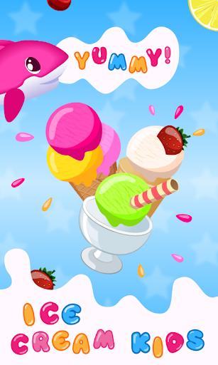 アイスクリームキッズ(広告無料)