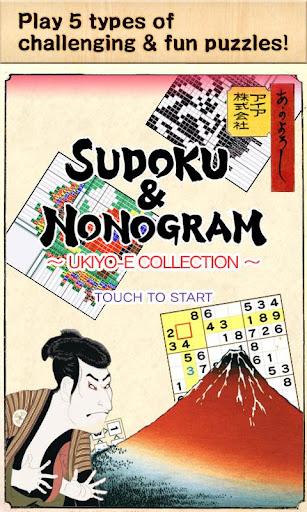 Sudoku Nonogram Ukiyoe Collect
