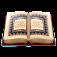 Quran - Urdu