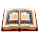 Quran - Urdu 4.4 APK for Android