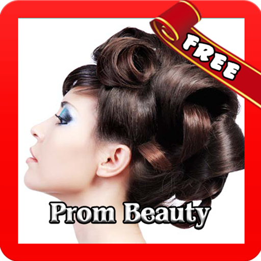 New Prom Queen Beauty Salon LOGO-APP點子
