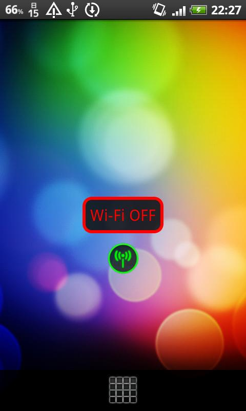 Quick Wi-Fi Change - screenshot