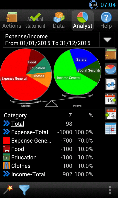 Expense Manager- screenshot