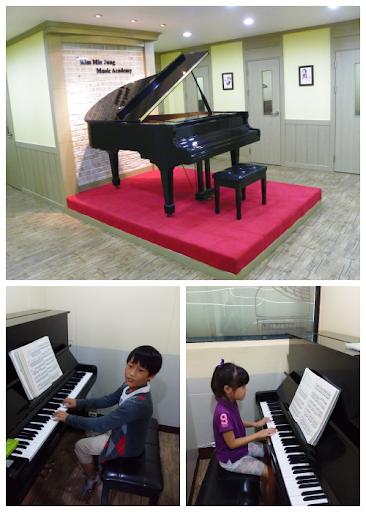 김민정음악학원 평택 평일초등학교