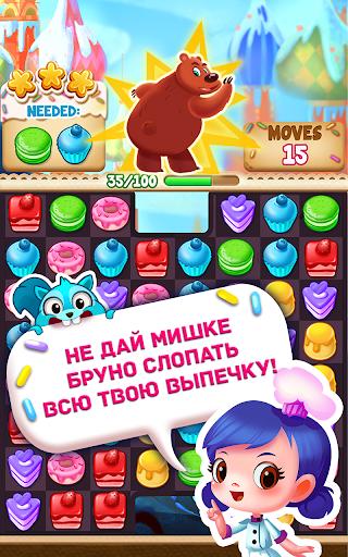 Охота на кексы: Благодарение для планшетов на Android