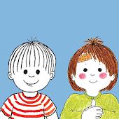 Thomas og Emma