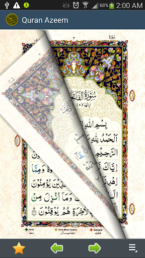 Quran Color Coded 15 Lines