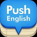 푸시 영어 단어장(나의 마지막 단어앱 프로젝트)