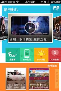 《蜂好康》推幣遊戲+優惠平台正式登陸 - Joymobee