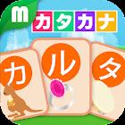 Katakana-Karuta icon