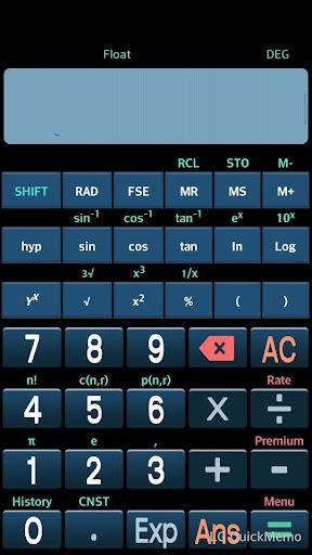 【免費工具App】Mejor Calculadora Científica-APP點子