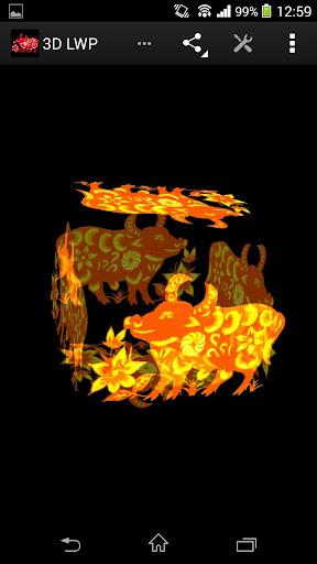 玩生活App 牛中國十二生肖動態壁紙免費 APP試玩