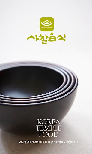 Korea Temple Food