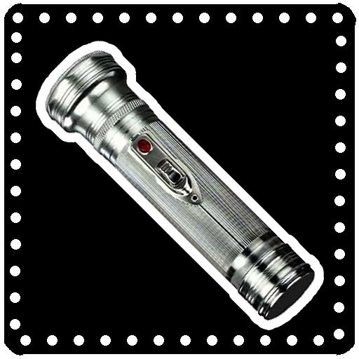 ไฟฉาย โบราณ Flashlight old LOGO-APP點子