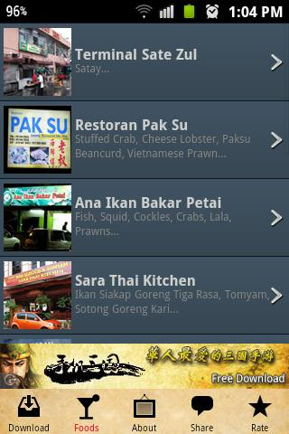 Kuantan Foods - screenshot
