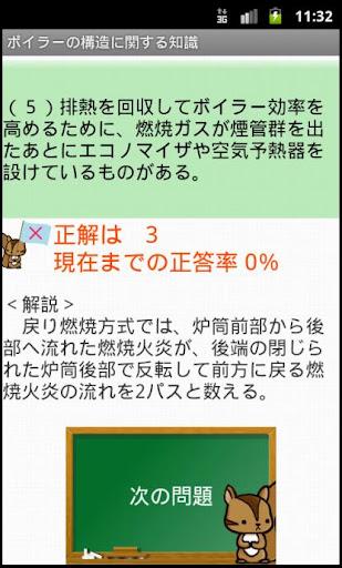 1u7d1au30dcu30a4u30e9u30fcu6280u58ebu554fu984cu96c6u30fcu4f53u9a13u7248u30fcu3000u308au3059u3055u3093u30b7u30eau30fcu30ba 1.10 Windows u7528 10
