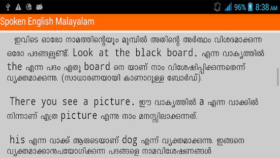 Learn English from Malayalam App - Home | Facebook