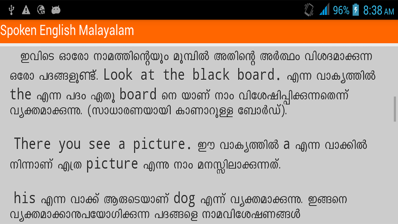 Babbel learn english review malayalam