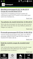 Screenshot of Promosport Tunisie