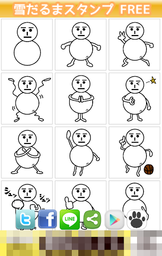 雪だるまスタンプ FREE ~絵文字スタンプ〜
