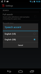 Offline English Dictionary- screenshot thumbnail