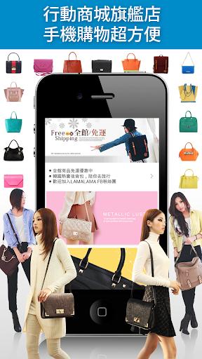 LAMALAMA: 時尚達人最愛 超人氣包包流行品牌