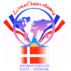 Assyrian Babylon Radio icon