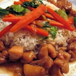 Chinese Garlic Chicken.