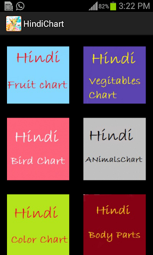 ElementryHindiBook