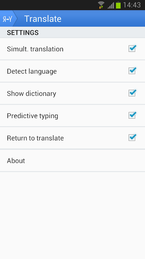 Yandex.Translate - screenshot