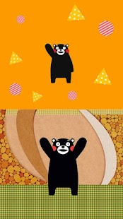 Kumamon LWP & Clock Widget- screenshot thumbnail