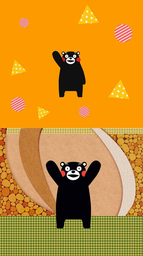 Kumamon LWP & Clock Widget- screenshot