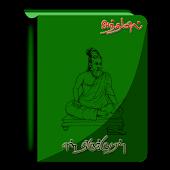 en Thirukkural