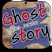 Myanmar Ghost Story Offline